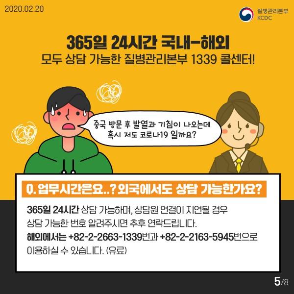 7a062e257fb3c683102fc9e52dfc75ef_1582530800_9997.jpg