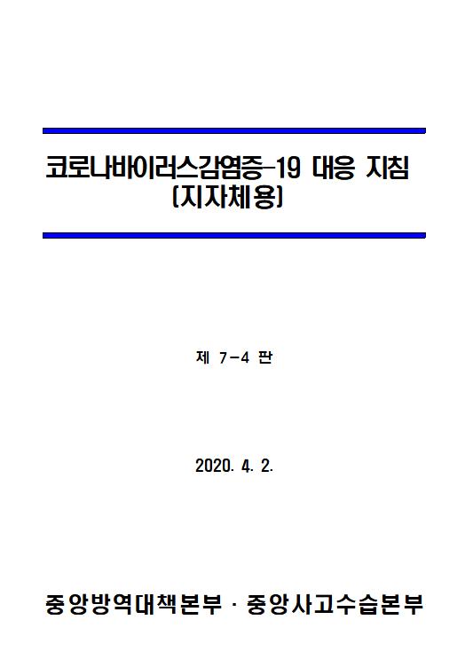 797e11391f807e4514a4f034aff16dee_1586784815_6767.PNG