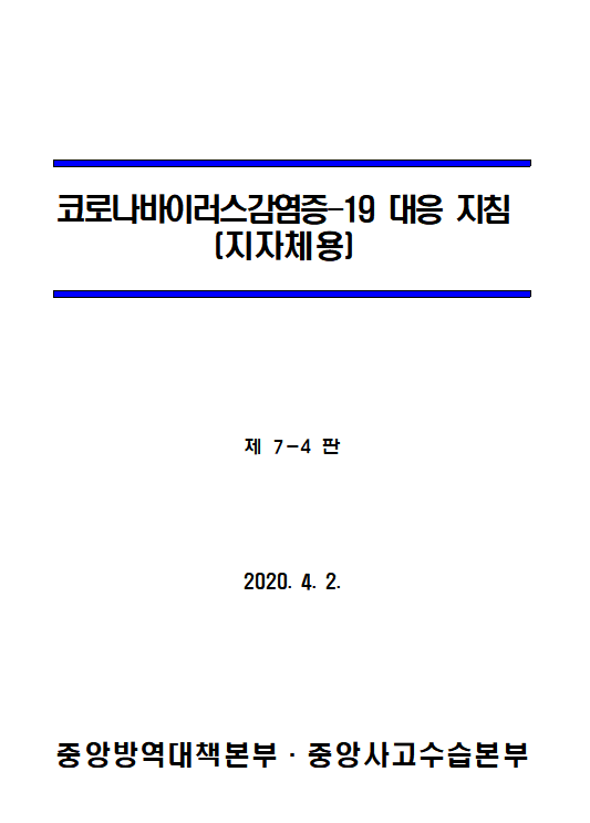 797e11391f807e4514a4f034aff16dee_1586784836_5789.PNG