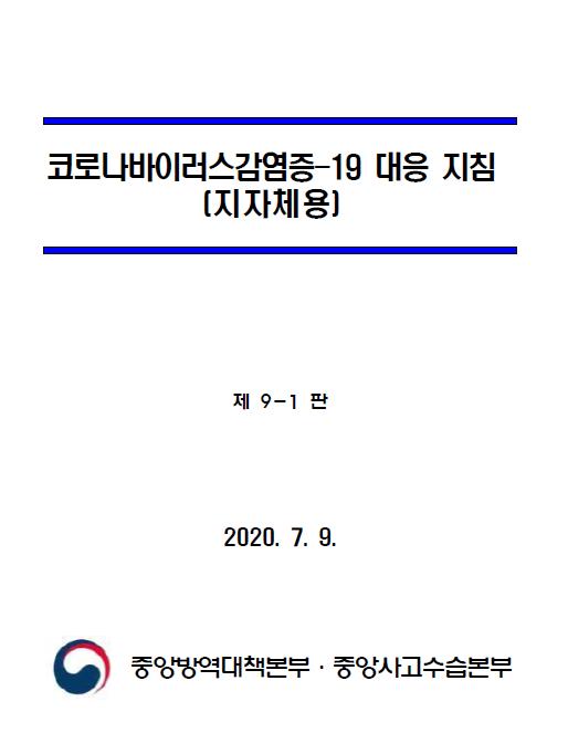 ce6ebf124abcc2019b5bc043d181a92a_1594359286_1034.PNG